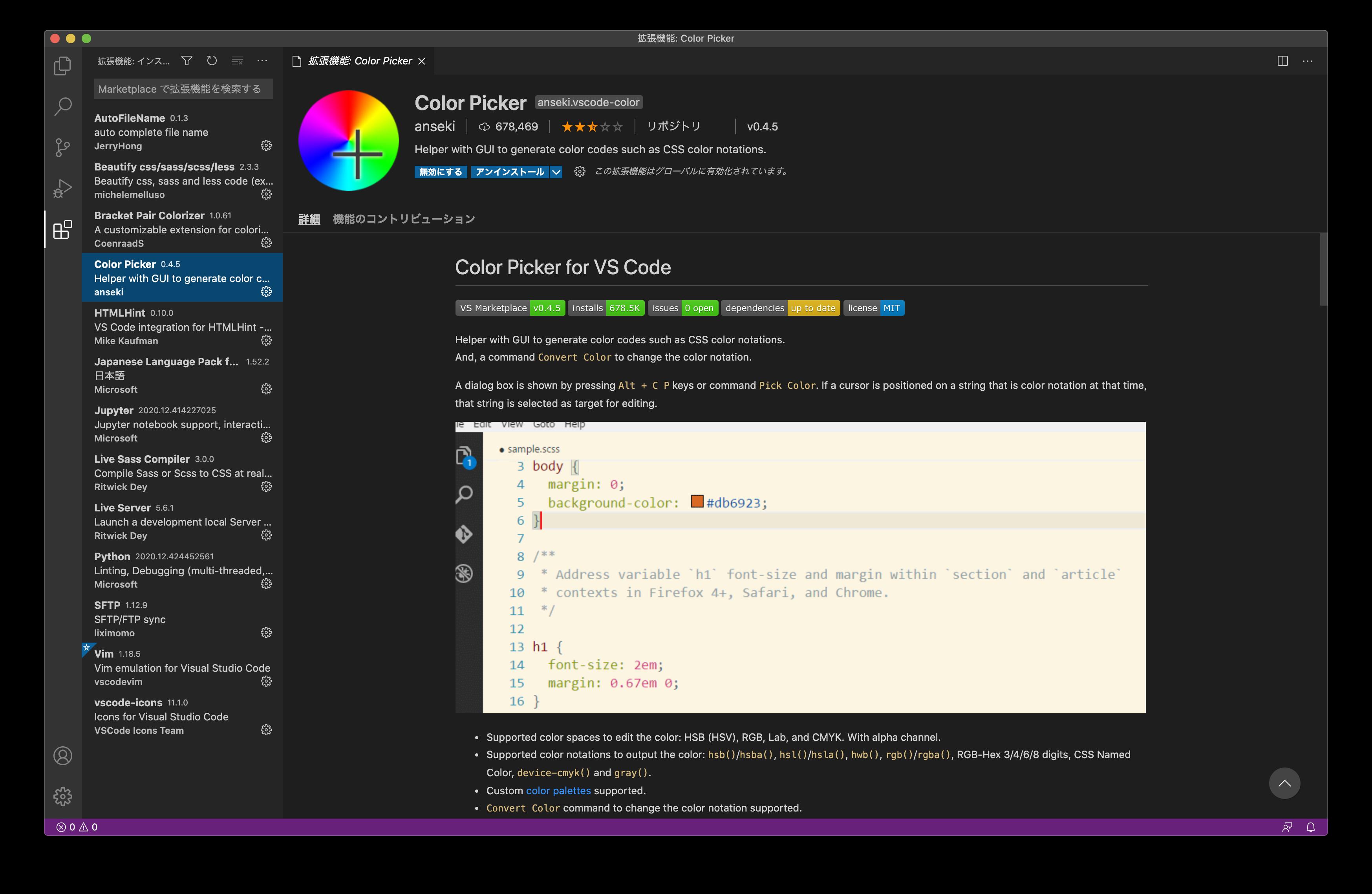 vscode Color Picker
