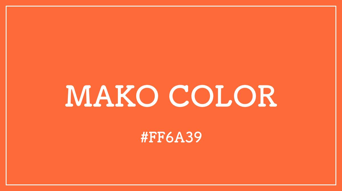 MAKO マコ カラーコード 色 イメージ