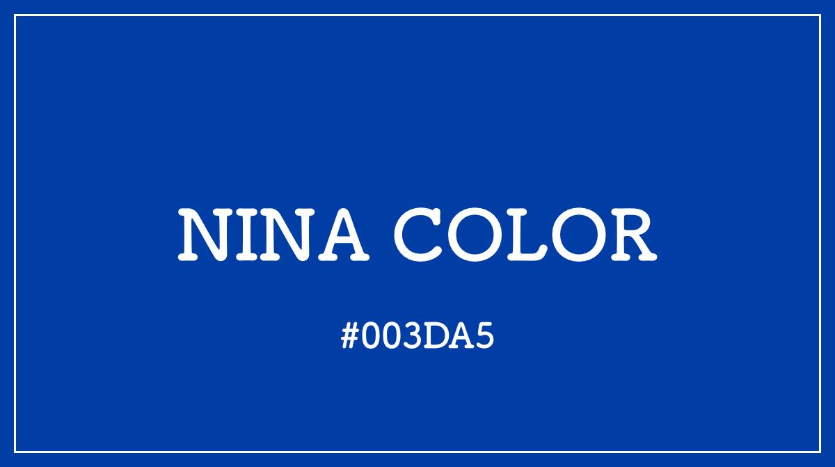 NINA ニナ カラーコード 色 イメージ