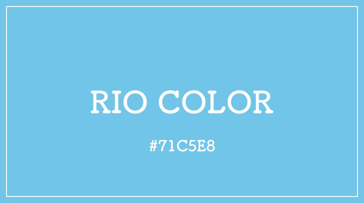RIO リオ カラーコード 色 イメージ