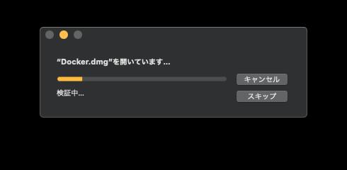 docker desktop インストール